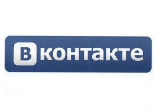 Прокси айпи для Вконтакте (vk.com)