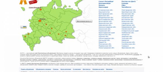 Рабочие прокси Италия для сбора почтовых адресов с сайтов